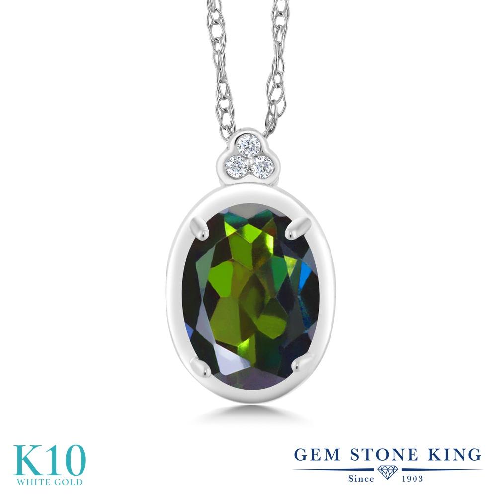 Gem Stone King 0.8カラット 天然 ミスティックトパーズ (トルマリングリーン) 天然 ダイヤモンド 10金 ホワイトゴールド(K10) ネックレス ペンダント レディース 天然石 金属アレルギー対応 誕生日プレゼント