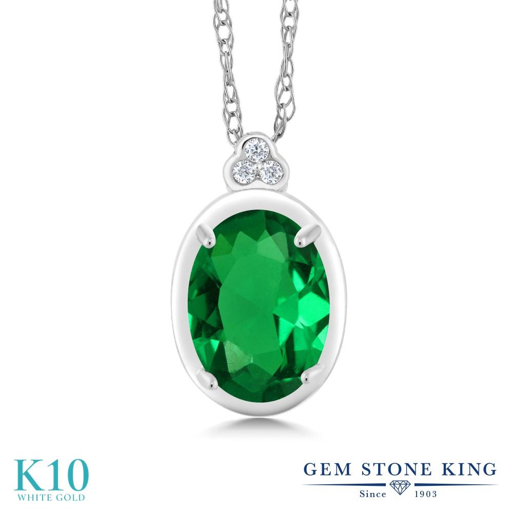 Gem Stone King 0.6カラット ナノエメラルド 天然 ダイヤモンド 10金 ホワイトゴールド(K10) ネックレス ペンダント レディース 金属アレルギー対応 誕生日プレゼント