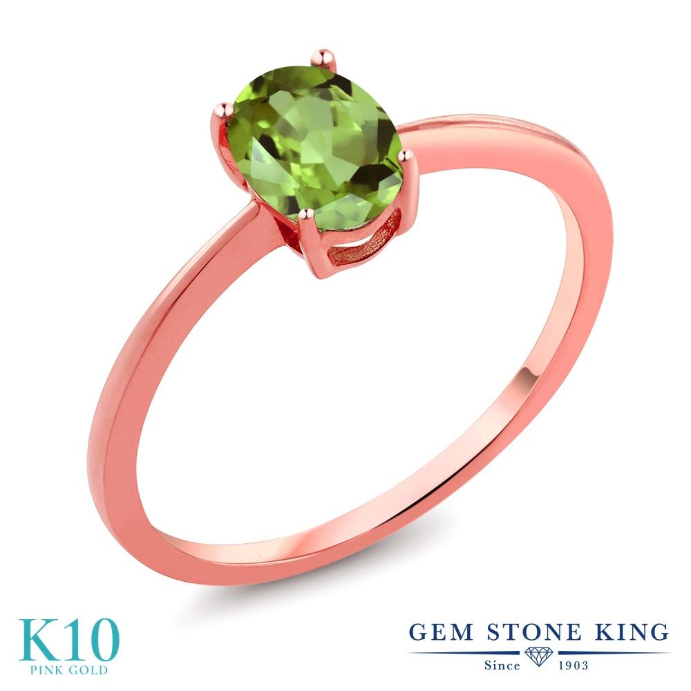 0.8カラット 天然石 ペリドット 指輪 リング レディース 10金 ピンクゴールド K10 一粒 シンプル ソリティア 8月 誕生石 プレゼント 女性 彼女 妻 誕生日