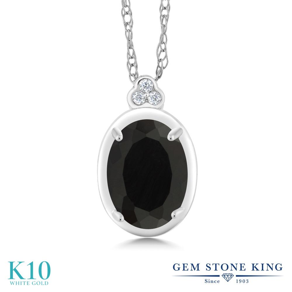 Gem Stone King 0.8カラット 天然 オニキス 天然 ダイヤモンド 10金 ホワイトゴールド(K10) ネックレス ペンダント レディース 天然石 8月 誕生石 金属アレルギー対応 誕生日プレゼント