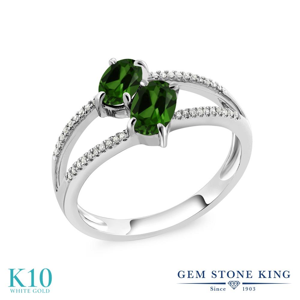 Gem Stone King 1.18カラット 天然 クロムダイオプサイド 天然 ダイヤモンド 10金 ホワイトゴールド(K10) 指輪 リング レディース 小粒 ダブルストーン 天然石 金属アレルギー対応 誕生日プレゼント