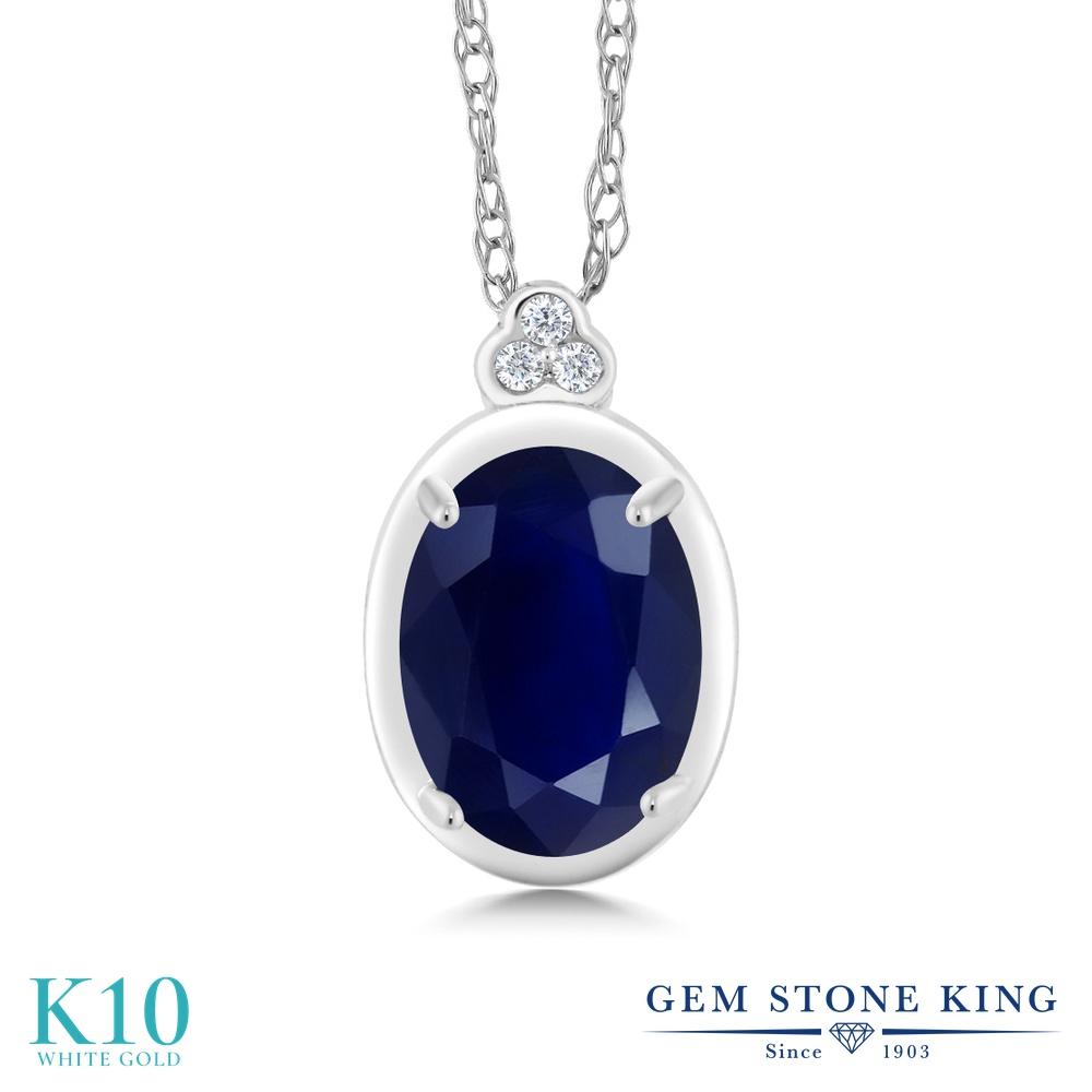 Gem Stone King 1.02カラット 天然 サファイア 天然 ダイヤモンド 10金 ホワイトゴールド(K10) ネックレス ペンダント レディース 大粒 天然石 9月 誕生石 金属アレルギー対応 誕生日プレゼント
