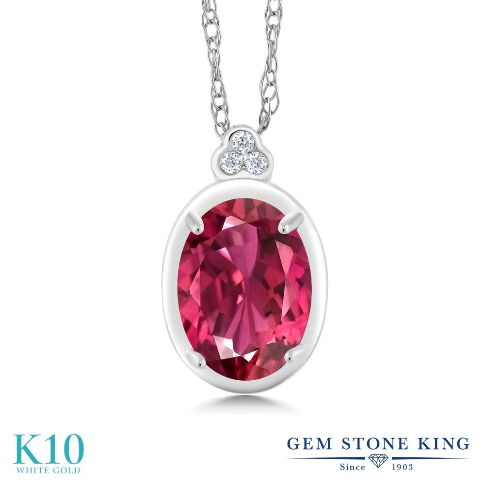 Gem Stone King 0.7カラット AAグレード 天然 ピンクトルマリン 天然 ダイヤモンド 10金 ホワイトゴールド(K10) ネックレス ペンダント レディース 天然石 金属アレルギー対応 誕生日プレゼント