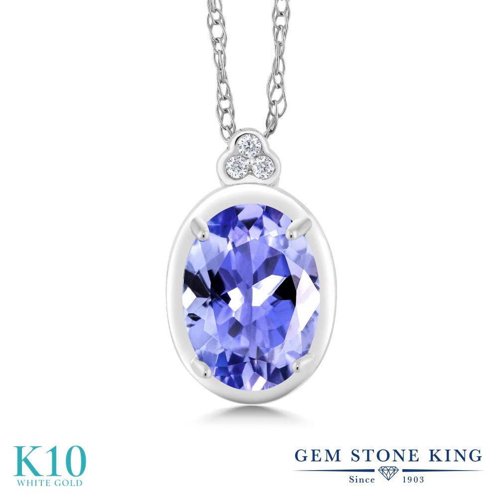 Gem Stone King 0.75カラット 天然石 タンザナイト 天然 ダイヤモンド 10金 ホワイトゴールド(K10) ネックレス ペンダント レディース 天然石 12月 誕生石 金属アレルギー対応 誕生日プレゼント