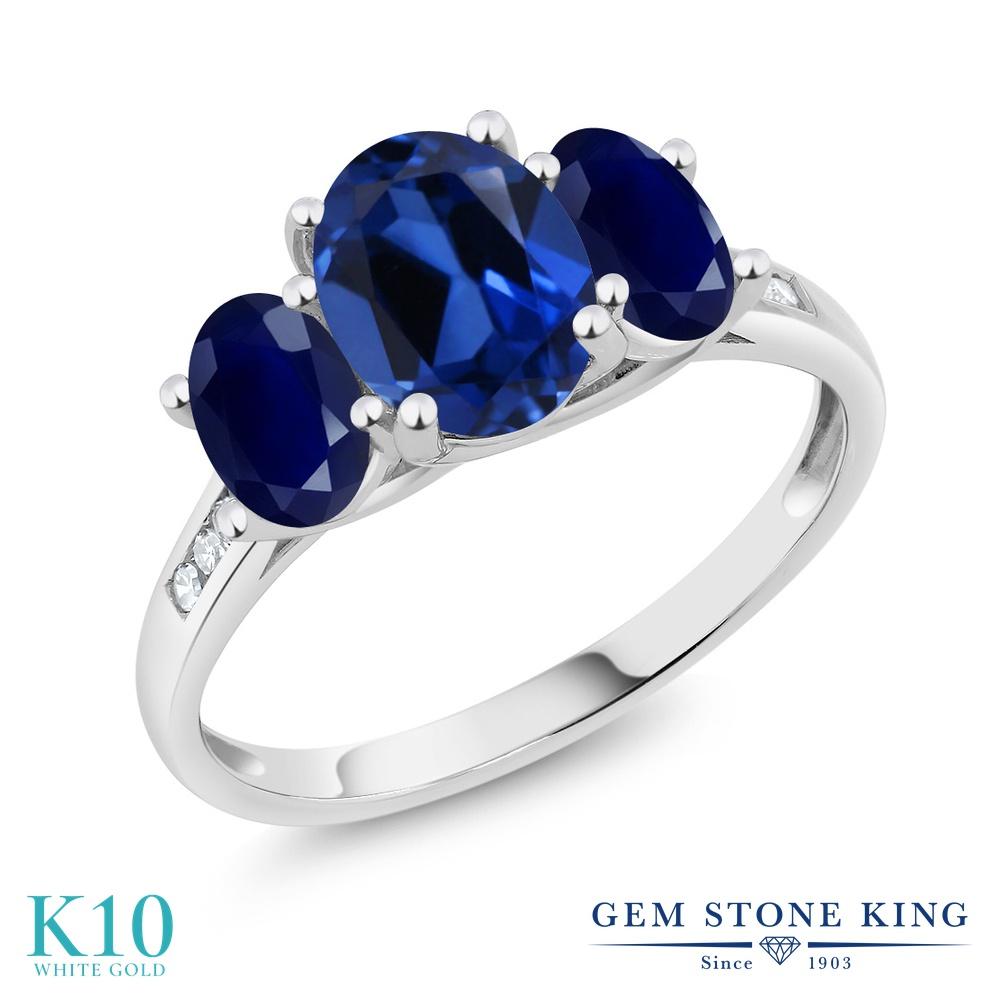 Gem Stone King 2.7カラット シミュレイテッド サファイア 天然 サファイア 天然 ダイヤモンド 10金 ホワイトゴールド(K10) 指輪 リング レディース 大粒 スリーストーン 金属アレルギー対応 誕生日プレゼント