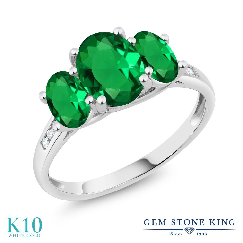 Gem Stone King 1.8カラット ナノエメラルド 天然 ダイヤモンド 10金 ホワイトゴールド(K10) 指輪 リング レディース 大粒 スリーストーン 金属アレルギー対応 誕生日プレゼント