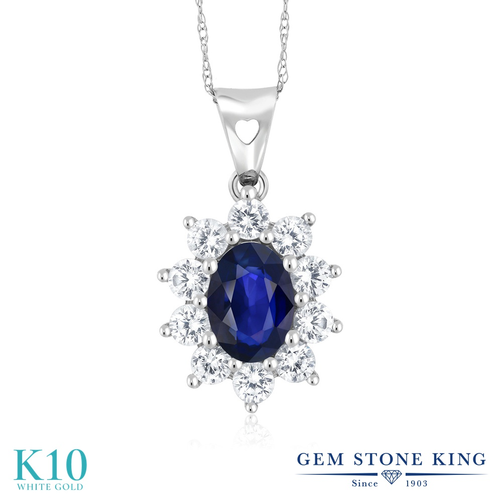 Gem Stone King 1.07カラット 天然 サファイア 合成ホワイトサファイア (ダイヤのような無色透明) 10金 ホワイトゴールド(K10) ネックレス ペンダント レディース ヘイロー 天然石 9月 誕生石 金属アレルギー対応 誕生日プレゼント