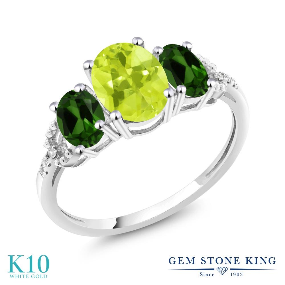 【10%OFF】 Gem Stone King 2.05カラット 天然 レモンクォーツ クロムダイオプサイド ダイヤモンド 指輪 リング レディース 10金 ホワイトゴールド K10 大粒 スリーストーン 天然石 婚約指輪 エンゲージリング