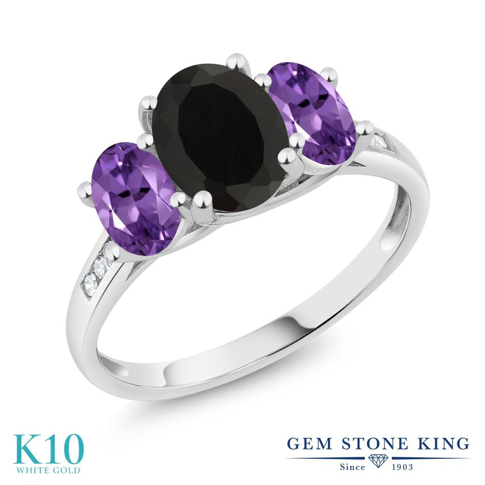 Gem Stone King 1.95カラット 天然 オニキス 天然 アメジスト 天然 ダイヤモンド 10金 ホワイトゴールド(K10) 指輪 リング レディース 大粒 スリーストーン 天然石 8月 誕生石 金属アレルギー対応 誕生日プレゼント