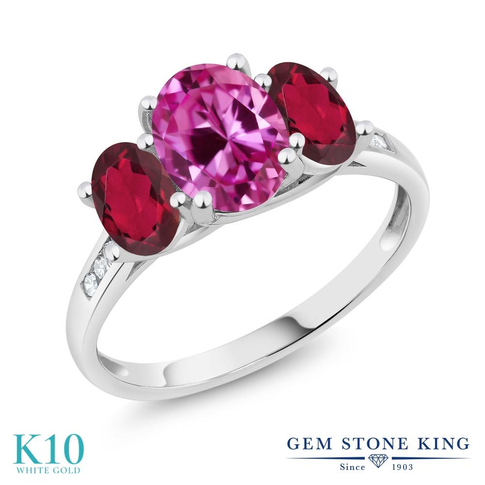 Gem Stone King 2.65カラット 合成ピンクサファイア 天然 ミスティックトパーズ (ルビーレッド) 天然 ダイヤモンド 10金 ホワイトゴールド(K10) 指輪 リング レディース 大粒 スリーストーン 金属アレルギー対応 誕生日プレゼント