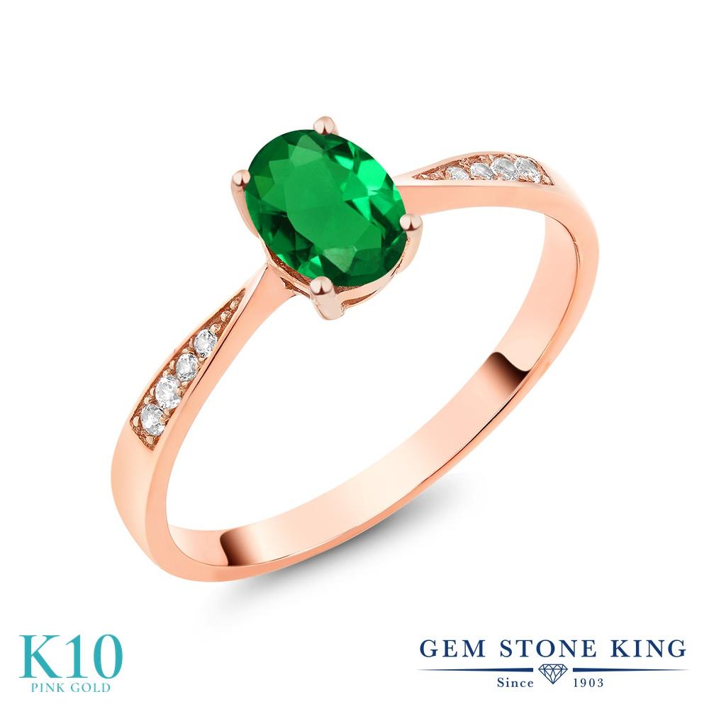 Gem Stone King 0.66カラット ナノエメラルド 天然 ダイヤモンド 10金 ピンクゴールド(K10) 指輪 リング レディース ソリティア 金属アレルギー対応 誕生日プレゼント