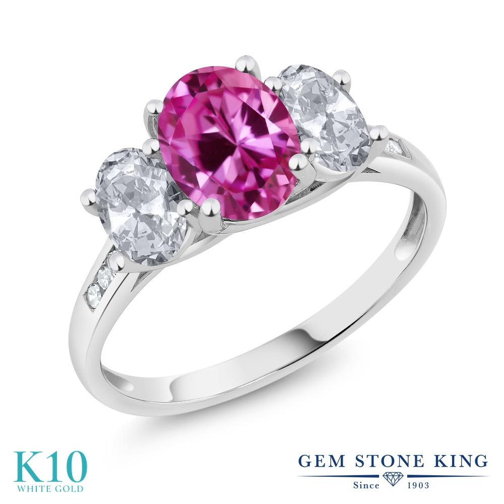 Gem Stone King 2.65カラット 合成ピンクサファイア 天然 トパーズ (無色透明) 天然 ダイヤモンド 10金 ホワイトゴールド(K10) 指輪 リング レディース 大粒 スリーストーン 金属アレルギー対応 誕生日プレゼント