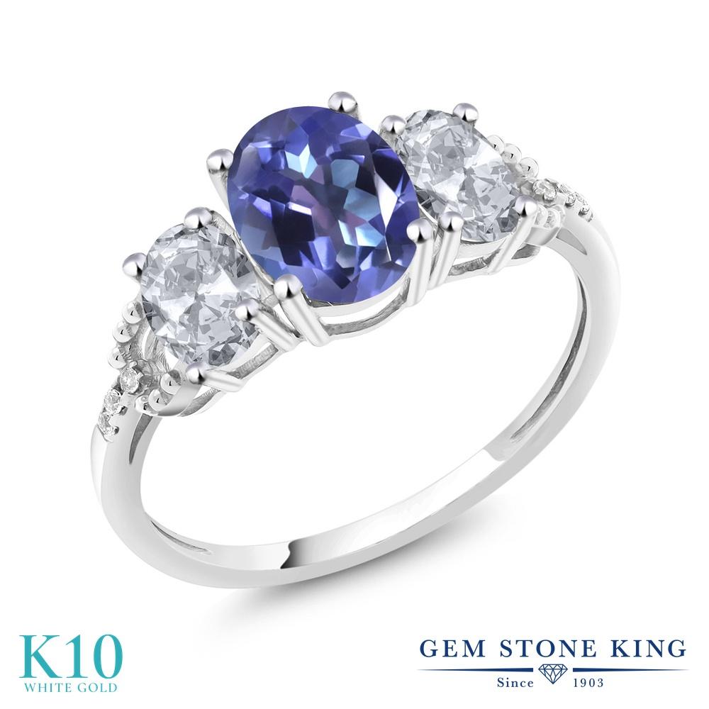 Gem Stone King 2.35カラット 天然 ミスティックトパーズ (タンザナイトブルー) 天然 トパーズ (無色透明) 天然 ダイヤモンド 10金 ホワイトゴールド(K10) 指輪 リング レディース 大粒 スリーストーン 天然石 金属アレルギー対応 婚約指輪 エンゲージリング