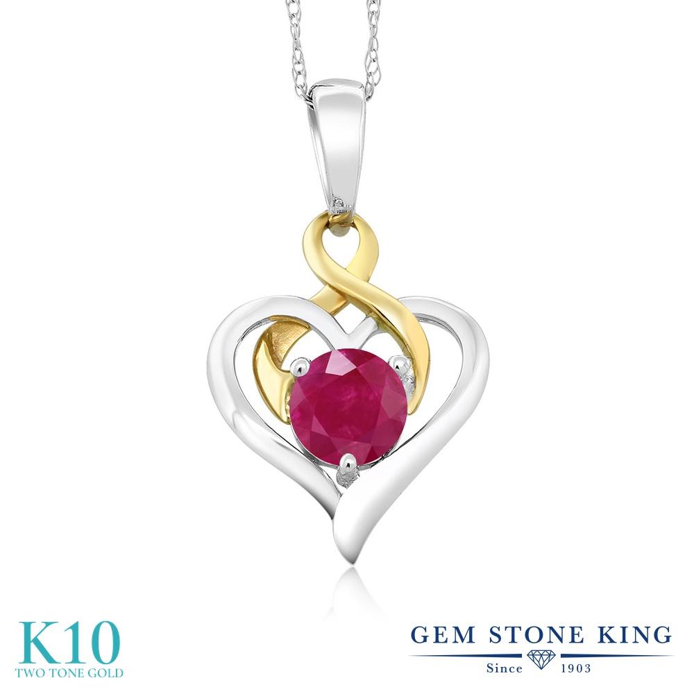 Gem Stone King 0.55カラット 天然 ルビー 10金 Two Toneゴールド(K10) ネックレス ペンダント レディース 一粒 シンプル 天然石 7月 誕生石 金属アレルギー対応 誕生日プレゼント
