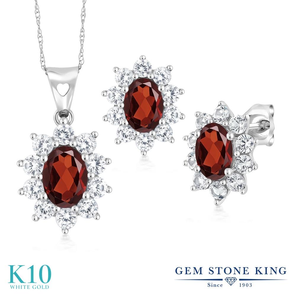 Gem Stone King 3.1カラット 天然 ガーネット 10金 ホワイトゴールド(K10) ペンダント&ピアスセット レディース 大ぶり 天然石 1月 誕生石 金属アレルギー対応 誕生日プレゼント