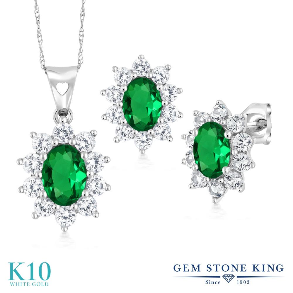 Gem Stone King 2.6カラット ナノエメラルド 10金 ホワイトゴールド(K10) ペンダント&ピアスセット レディース 金属アレルギー対応 誕生日プレゼント