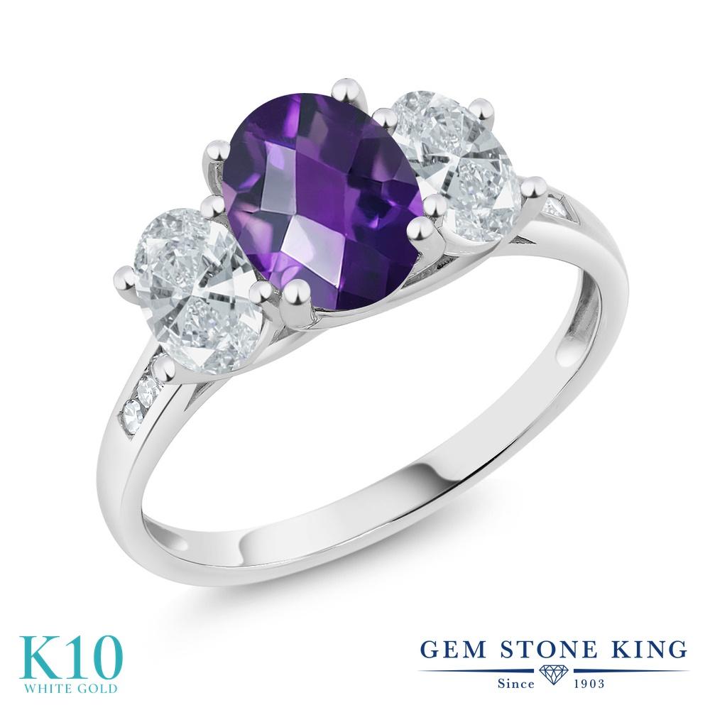 Gem Stone King 1.86カラット 天然 アメジスト 天然 ダイヤモンド 10金 ホワイトゴールド(K10) 指輪 リング レディース 大粒 スリーストーン 天然石 2月 誕生石 金属アレルギー対応 誕生日プレゼント