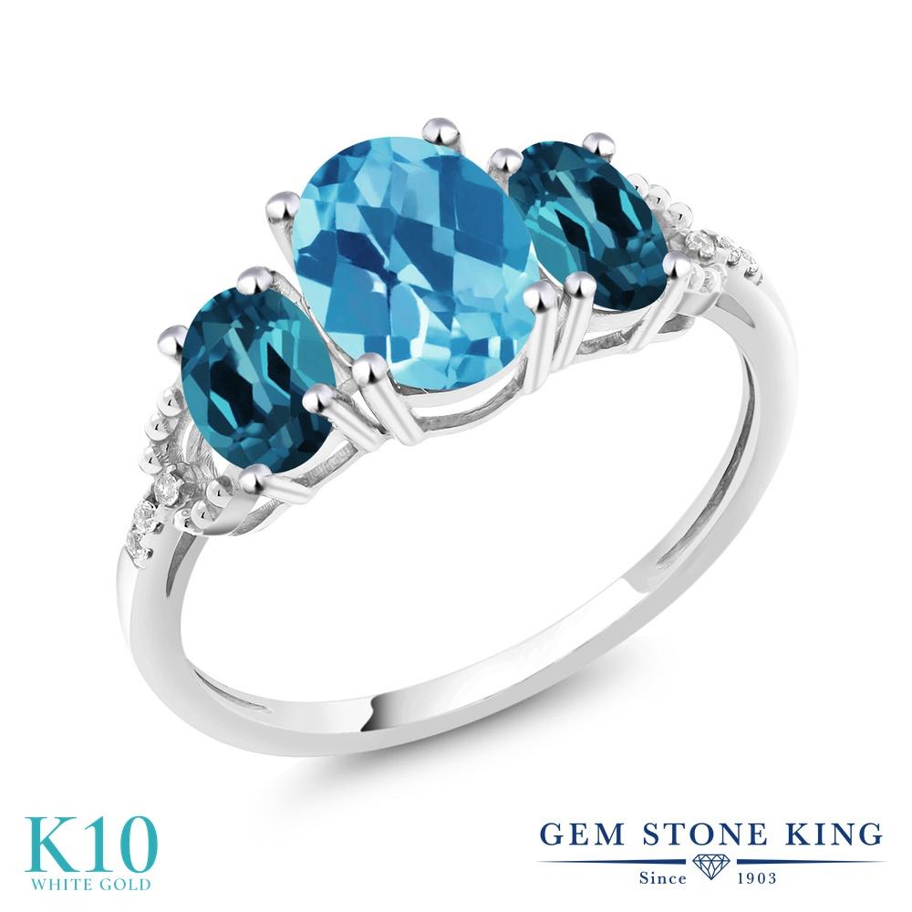 Gem Stone King 2.35カラット 天然 スイスブルートパーズ 天然 ロンドンブルートパーズ 天然 ダイヤモンド 10金 ホワイトゴールド(K10) 指輪 リング レディース 大粒 スリーストーン 天然石 11月 誕生石 金属アレルギー対応 婚約指輪 エンゲージリング