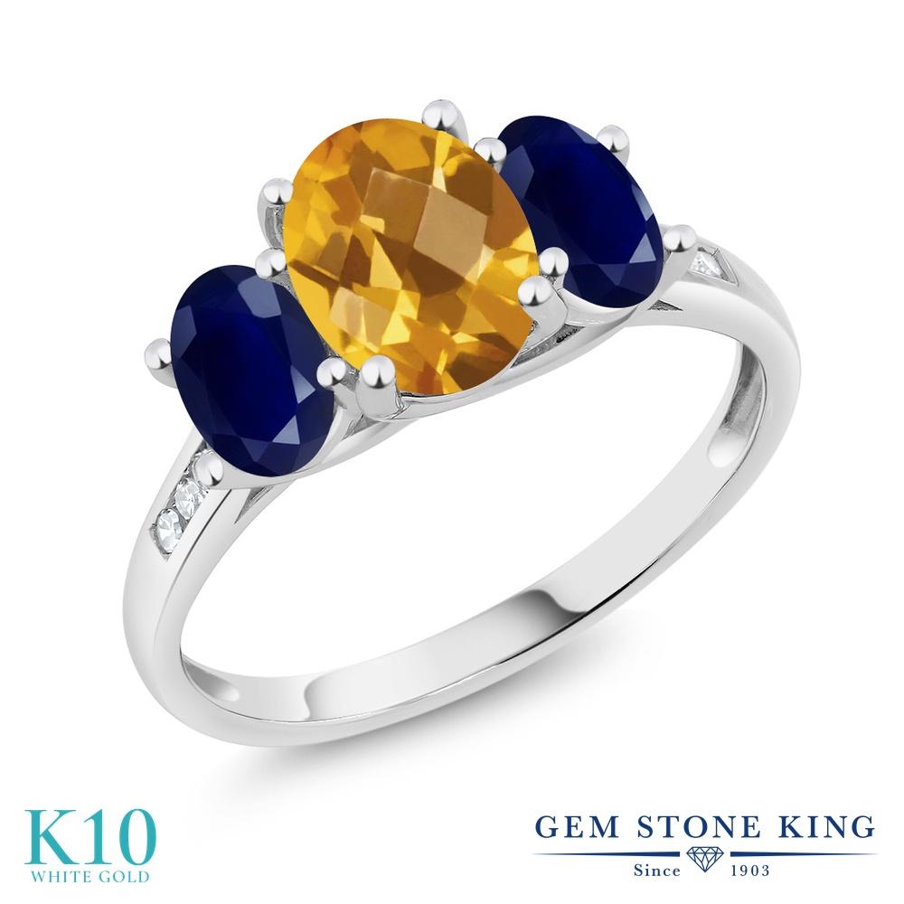 Gem Stone King 2.35カラット 天然 シトリン 天然 サファイア 天然 ダイヤモンド 10金 ホワイトゴールド(K10) 指輪 リング レディース 大粒 スリーストーン 天然石 11月 誕生石 金属アレルギー対応 誕生日プレゼント