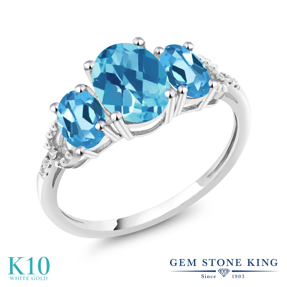 【10%OFF】 Gem Stone King 2.35カラット 天然 スイスブルートパーズ ダイヤモンド 指輪 リング レディース 10金 ホワイトゴールド K10 大粒 スリーストーン 天然石 11月 誕生石 婚約指輪 エンゲージリング