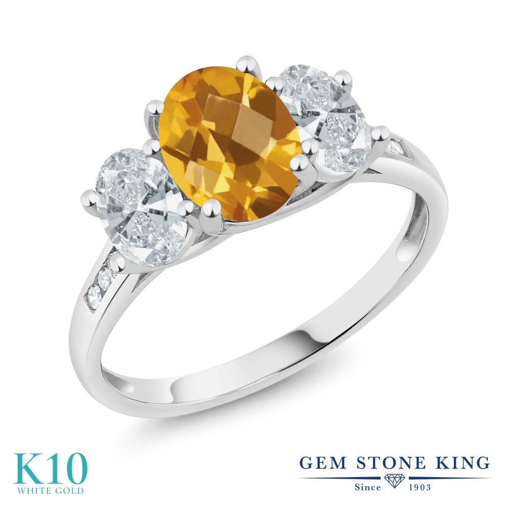 Gem Stone King 2.11カラット 天然 シトリン 天然 ダイヤモンド 10金 ホワイトゴールド(K10) 指輪 リング レディース 大粒 スリーストーン 天然石 11月 誕生石 金属アレルギー対応 誕生日プレゼント