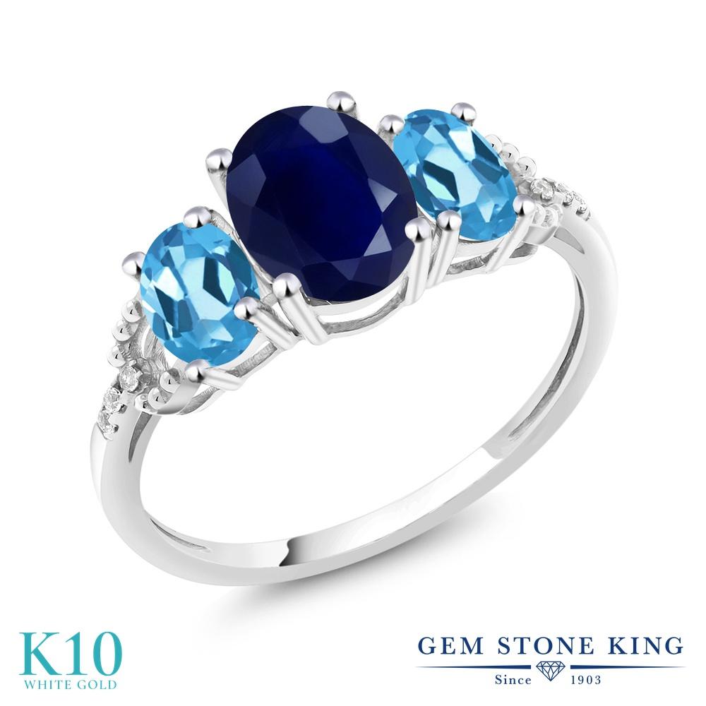 Gem Stone King 2.84カラット 天然 サファイア 天然 スイスブルートパーズ 天然 ダイヤモンド 10金 ホワイトゴールド(K10) 指輪 リング レディース 大粒 スリーストーン 天然石 9月 誕生石 金属アレルギー対応 誕生日プレゼント