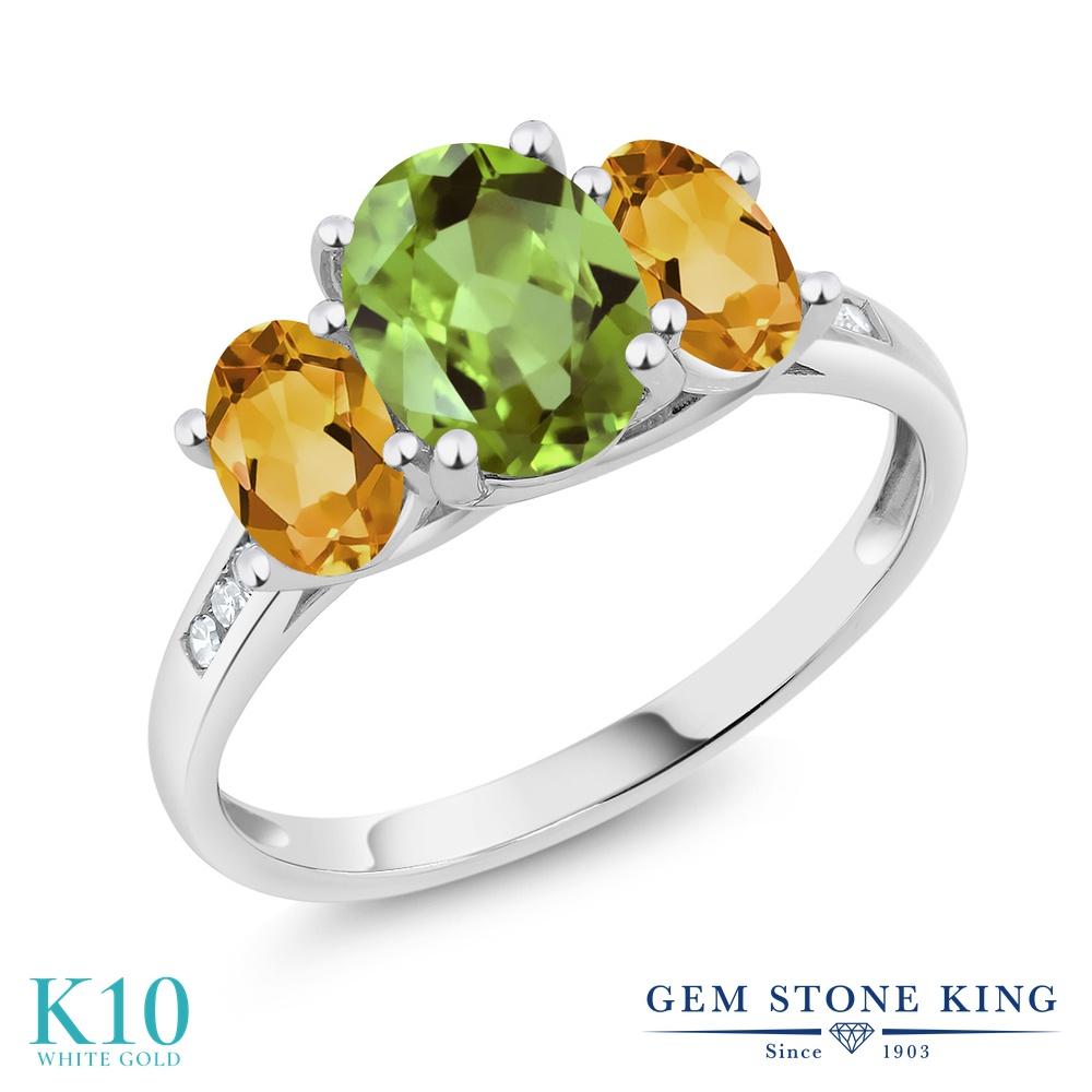 Gem Stone King 2.13カラット 天然石 ペリドット 天然 シトリン 天然 ダイヤモンド 10金 ホワイトゴールド(K10) 指輪 リング レディース 大粒 スリーストーン 天然石 8月 誕生石 金属アレルギー対応 誕生日プレゼント