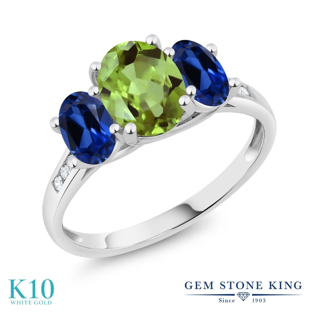 Gem Stone King 2.33カラット 天然石 ペリドット シミュレイテッド サファイア 天然 ダイヤモンド 10金 ホワイトゴールド(K10) 指輪 リング レディース 大粒 スリーストーン 天然石 8月 誕生石 金属アレルギー対応 誕生日プレゼント