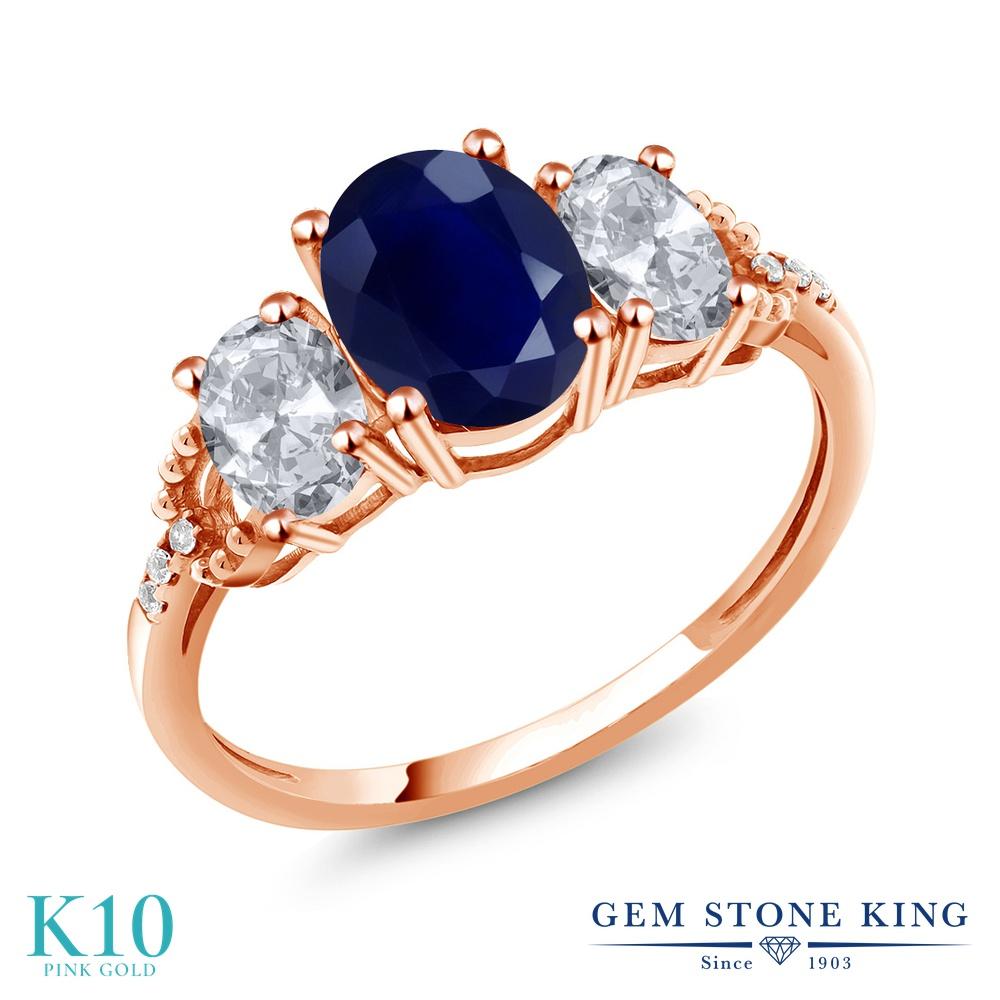 2.83カラット 天然 サファイア 天然 トパーズ (無色透明) 天然 ダイヤモンド 10金 ピンクゴールド(K10) 指輪 レディース リング 大粒 スリーストーン 天然石 9月 誕生石 金属アレルギー対応 誕生日プレゼント