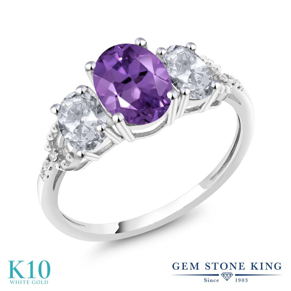 【10%OFF】 Gem Stone King 2.05カラット 天然 アメジスト トパーズ ダイヤモンド 指輪 リング レディース 10金 ホワイトゴールド K10 アメシスト 大粒 スリーストーン 天然石 2月 誕生石 婚約指輪 エンゲージリング