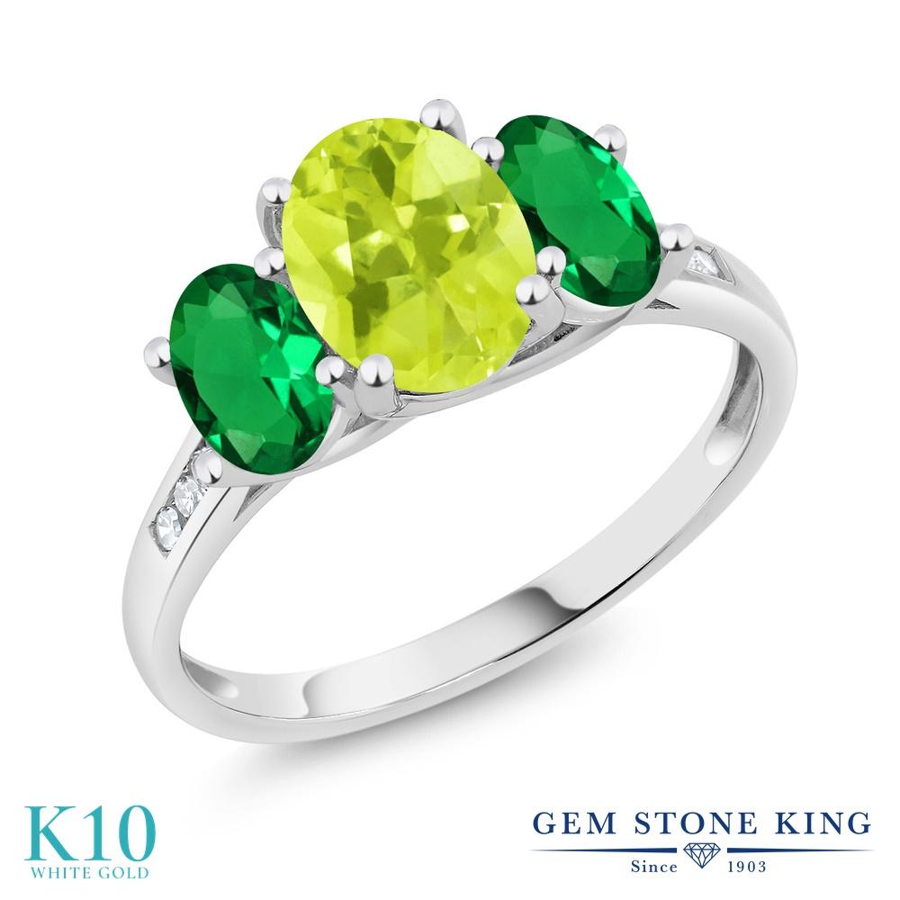 Gem Stone King 1.9カラット 天然 レモンクォーツ ナノエメラルド 天然 ダイヤモンド 10金 ホワイトゴールド(K10) 指輪 リング レディース 大粒 スリーストーン 天然石 金属アレルギー対応 誕生日プレゼント