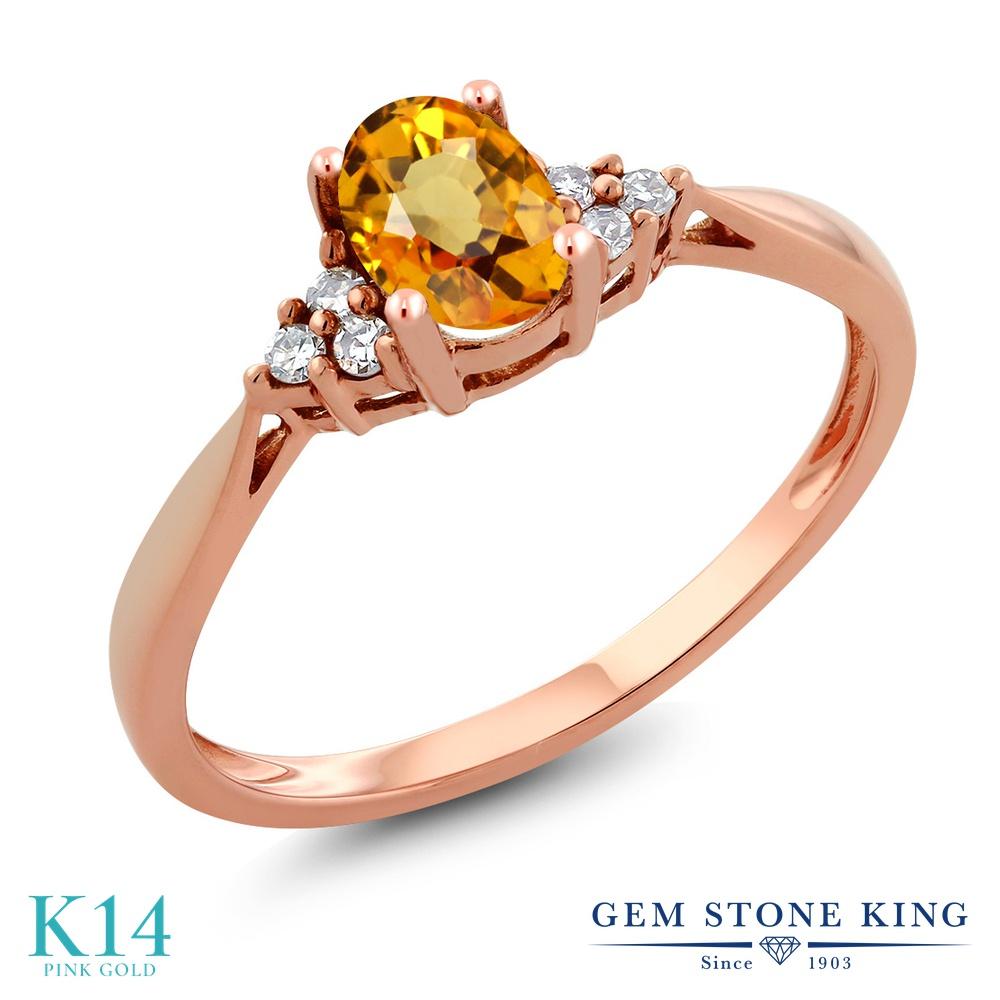 Gem Stone King 0.55カラット 天然 イエローサファイア 天然 ダイヤモンド 14金 ピンクゴールド(K14) 指輪 リング レディース ソリティア 天然石 9月 誕生石 金属アレルギー対応 誕生日プレゼント