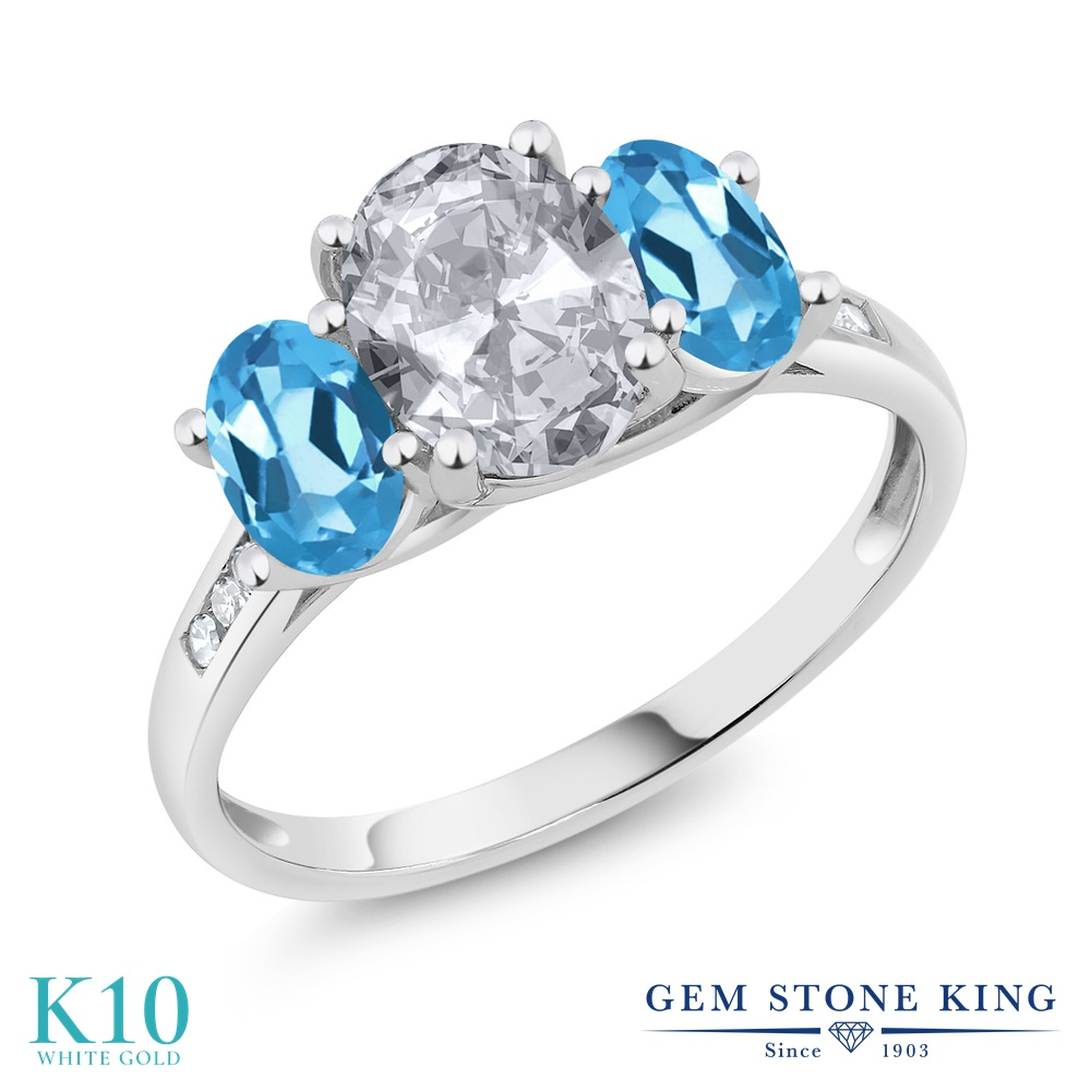 Gem Stone King 2.3カラット 天然 トパーズ (無色透明) 天然 スイスブルートパーズ 天然 ダイヤモンド 10金 ホワイトゴールド(K10) 指輪 リング レディース 大粒 スリーストーン 天然石 11月 誕生石 金属アレルギー対応 誕生日プレゼント