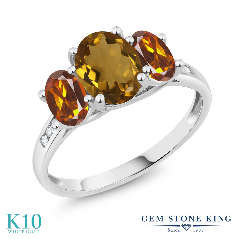 Gem Stone King 1.8カラット 天然石 ウィスキークォーツ 天然 マデイラシトリン (オレンジレッド) 天然 ダイヤモンド 10金 ホワイトゴールド(K10) 指輪 リング レディース 大粒 スリーストーン 天然石 金属アレルギー対応 誕生日プレゼント