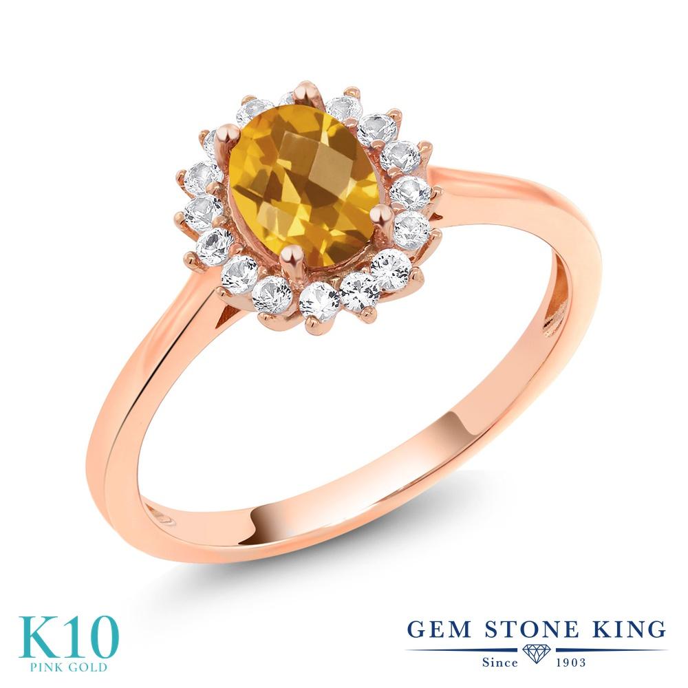【10%OFF】 Gem Stone King 0.94カラット 天然 シトリン 合成ホワイトサファイア (ダイヤのような無色透明) 指輪 リング レディース 10金 ピンクゴールド K10 クラスター 天然石 11月 誕生石 クリスマスプレゼント 女性 彼女 妻 誕生日