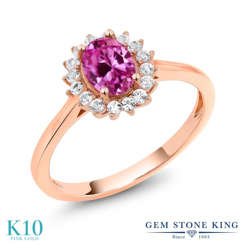 【10%OFF】 Gem Stone King 1.14カラット 合成ピンクサファイア 合成ホワイトサファイア (ダイヤのような無色透明) 指輪 リング レディース 10金 ピンクゴールド K10 クラスター クリスマスプレゼント 女性 彼女 妻 誕生日