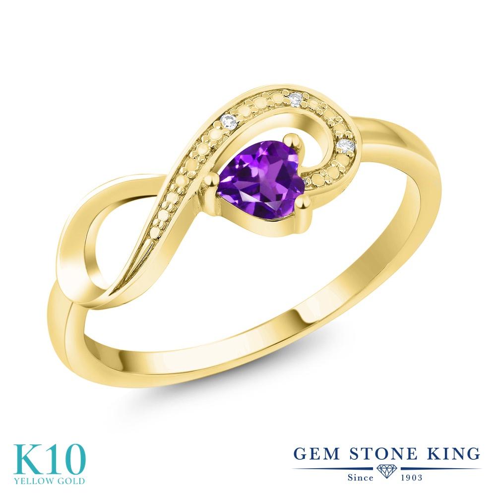 Gem Stone King 0.25カラット 天然 アメジスト 天然 ダイヤモンド 10金 イエローゴールド(K10) 指輪 リング レディース 小粒 インフィニティ シンプル エタニティ 天然石 2月 誕生石 金属アレルギー対応 誕生日プレゼント