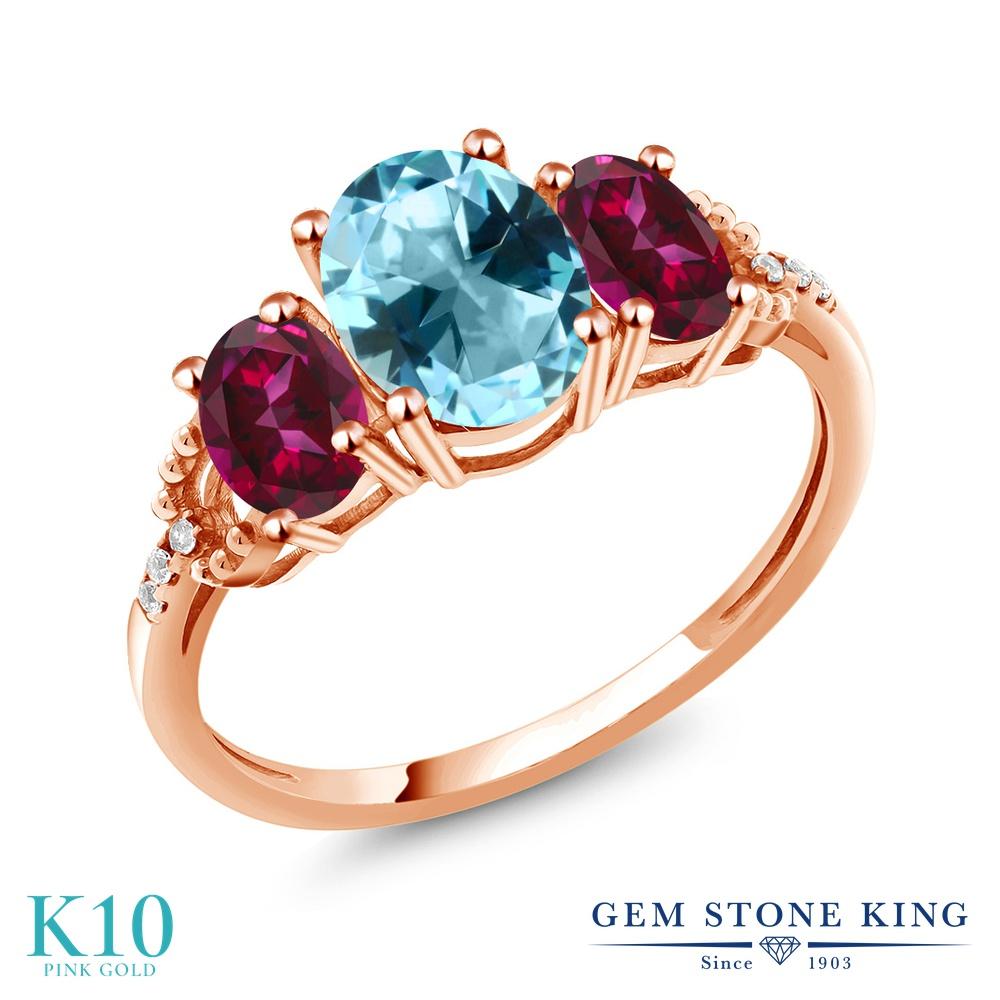 Gem Stone King 2.36カラット 天然石 アイスブルートパーズ (スワロフスキー 天然石シリーズ) 天然石 レッドトパーズ (スワロフスキー 天然石シリーズ) 天然 ダイヤモンド 10金 ピンクゴールド(K10) 指輪 レディース リング 大粒 スリーストーン 天然石 金属アレルギー対応