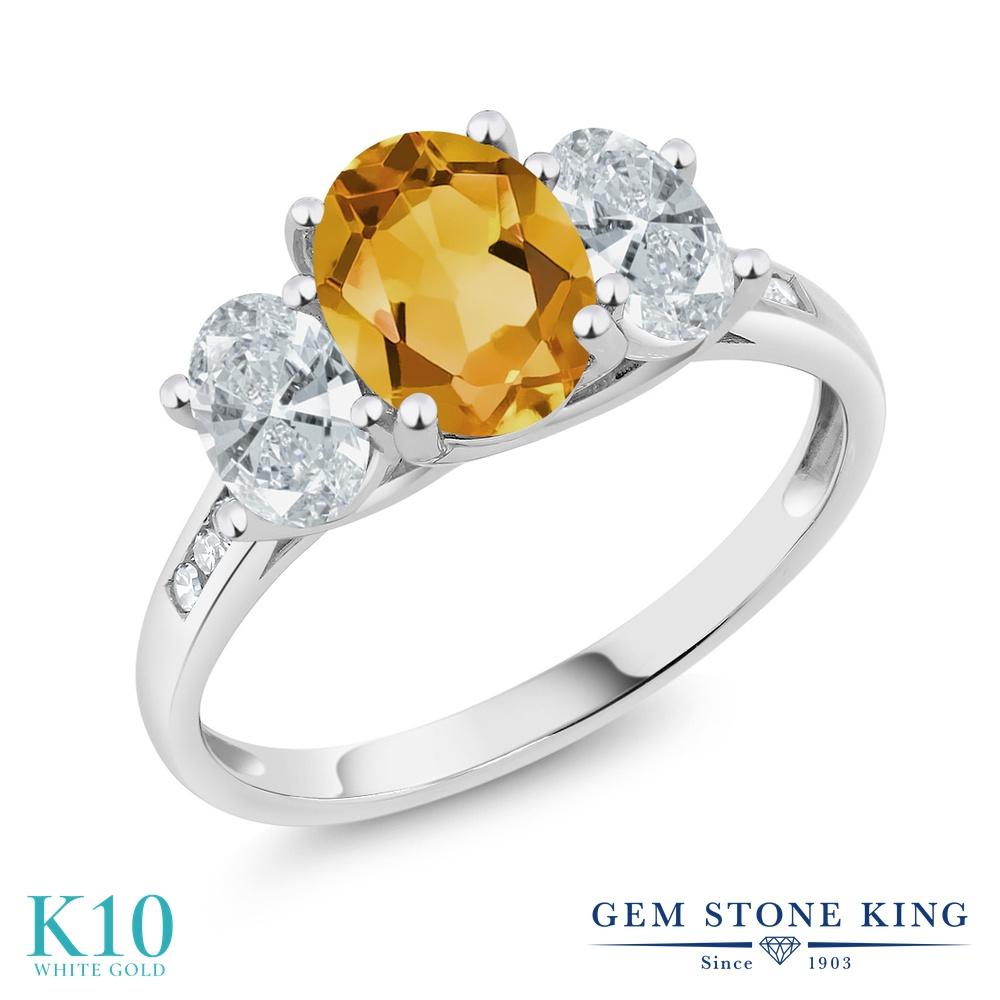 Gem Stone King 2.16カラット 天然 シトリン 天然 ダイヤモンド 10金 ホワイトゴールド(K10) 指輪 リング レディース 大粒 スリーストーン 天然石 11月 誕生石 金属アレルギー対応 誕生日プレゼント