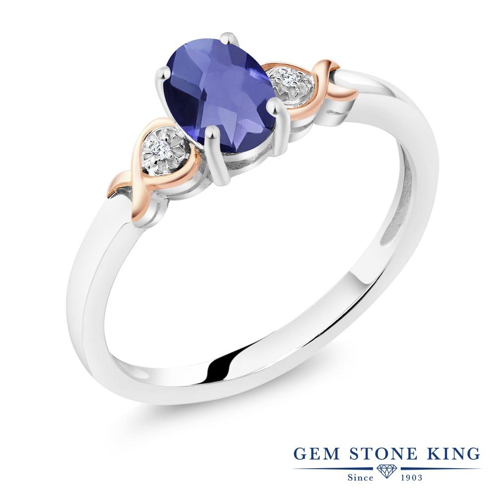 0.65カラット 天然 アイオライト (ブルー) ダイヤモンド &指輪 リング レディース 10金 ピンクゴールド K10 シルバー925 シンプル ソリティア 天然石 金属アレルギー対応
