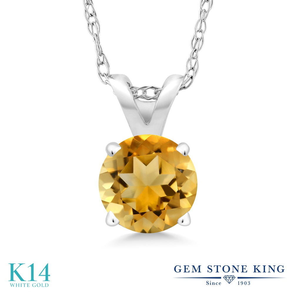 Gem Stone King 0.45カラット 天然 シトリン 14金 ホワイトゴールド(K14) ネックレス ペンダント レディース 小粒 一粒 シンプル 天然石 11月 誕生石 金属アレルギー対応 誕生日プレゼント