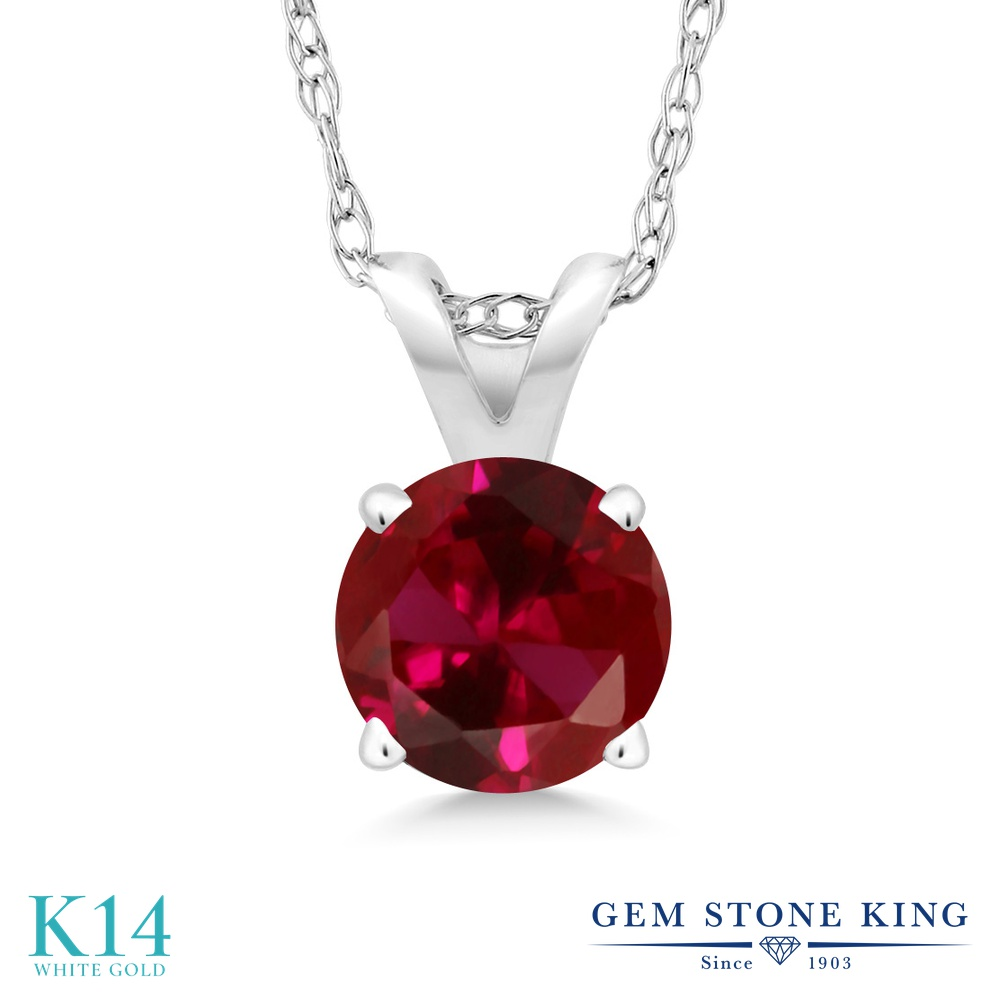 Gem Stone King 0.6カラット 合成ルビー 14金 ホワイトゴールド(K14) ネックレス ペンダント レディース 一粒 シンプル 金属アレルギー対応 誕生日プレゼント