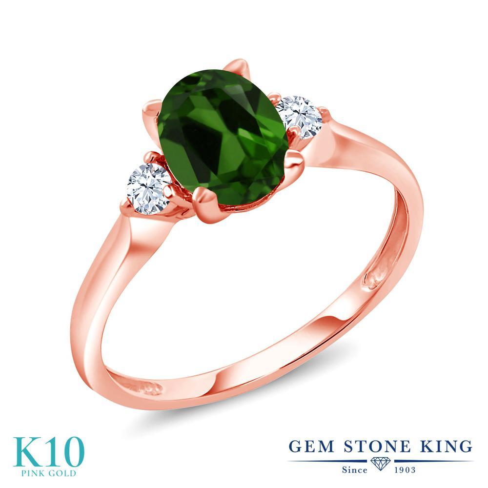 Gem Stone King 1.3カラット 天然 クロムダイオプサイド 合成ホワイトサファイア (ダイヤのような無色透明) 10金 ピンクゴールド(K10) 指輪 リング レディース 大粒 シンプル スリーストーン 天然石 金属アレルギー対応 誕生日プレゼント