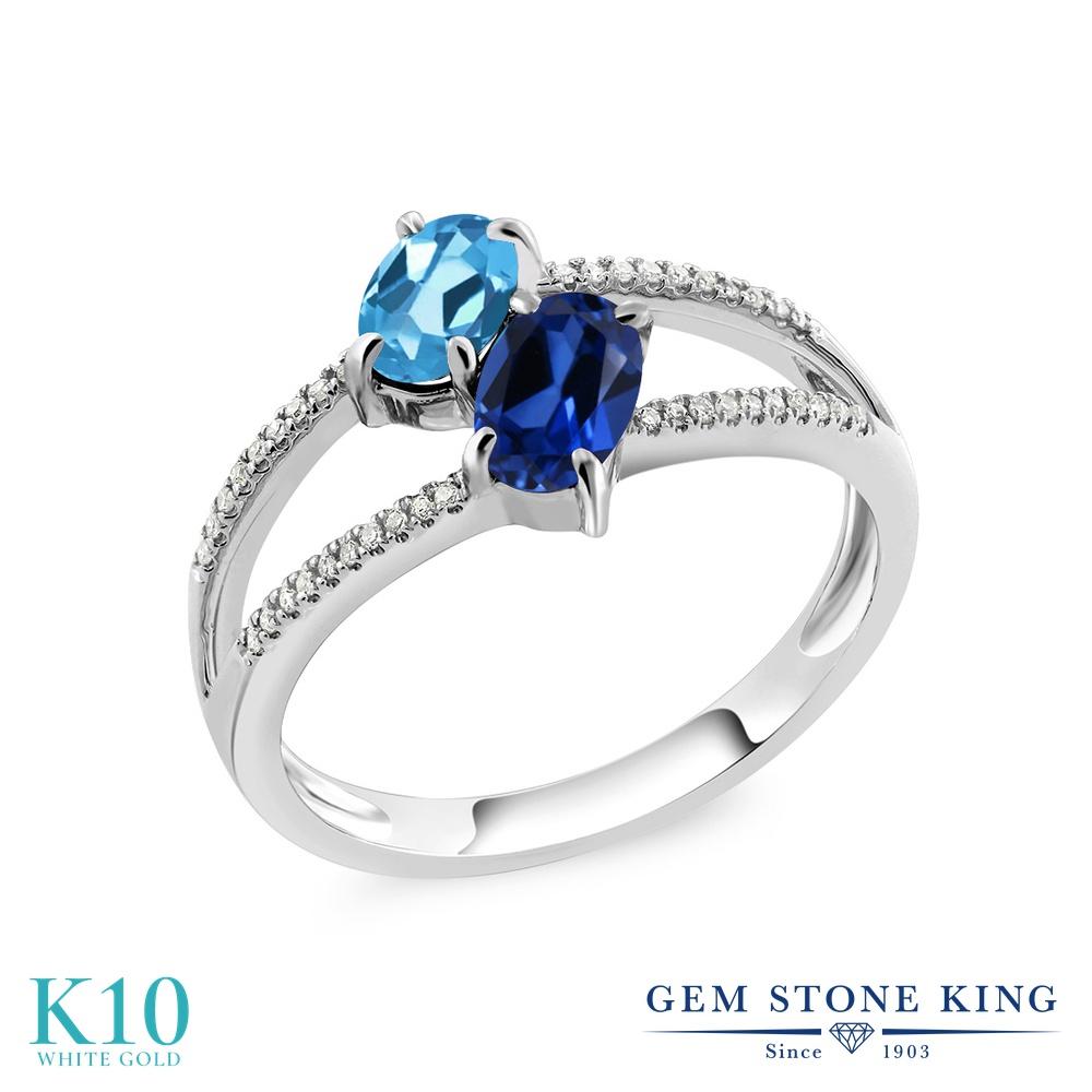 Gem Stone King 1.28カラット 天然 スイスブルートパーズ シミュレイテッド サファイア 天然 ダイヤモンド 10金 ホワイトゴールド(K10) 指輪 リング レディース 小粒 ダブルストーン 天然石 11月 誕生石 金属アレルギー対応 誕生日プレゼント