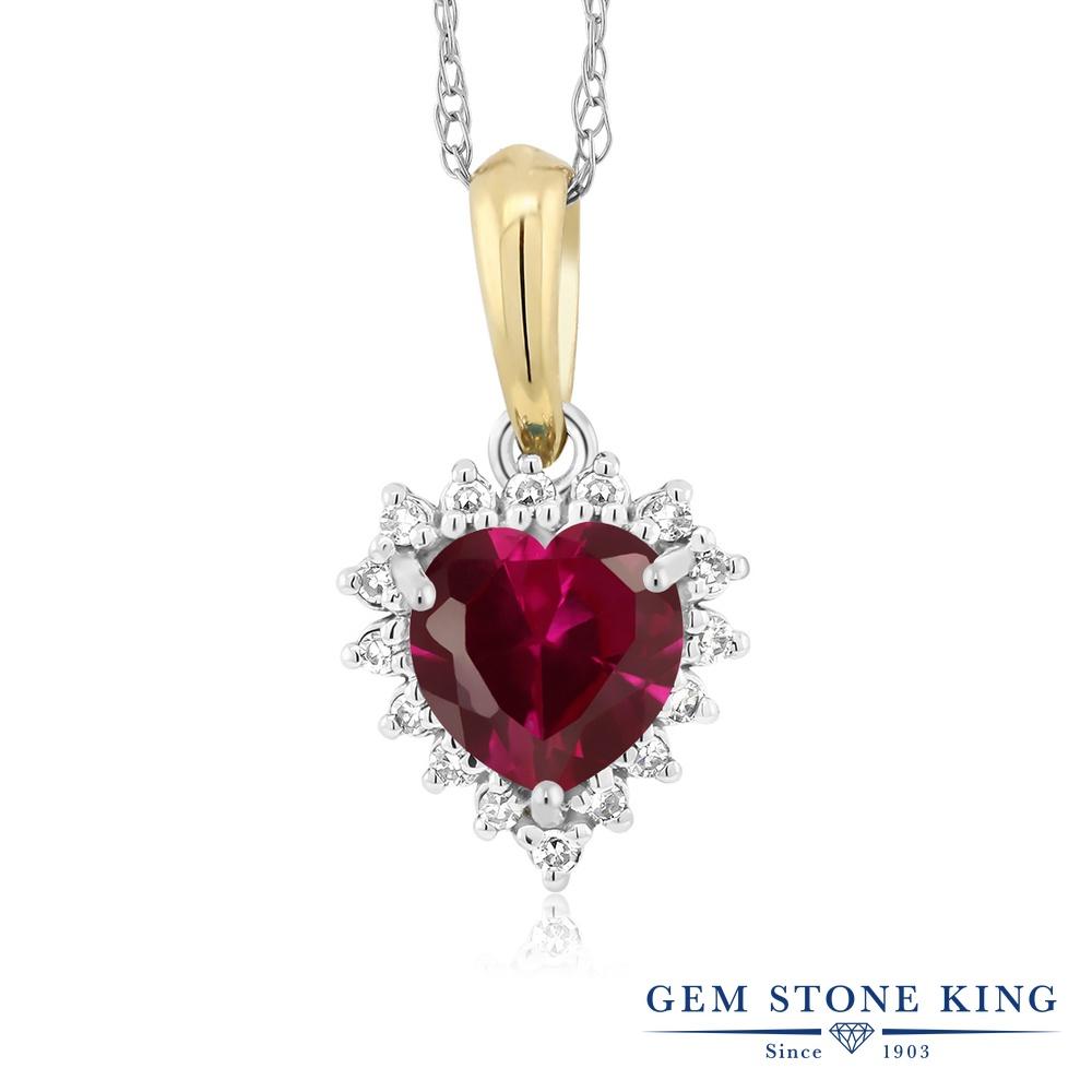 Gem Stone King 0.6カラット 合成ルビー 天然 ダイヤモンド 18金 Two Toneゴールド(K18) ネックレス ペンダント レディース 金属アレルギー対応 誕生日プレゼント