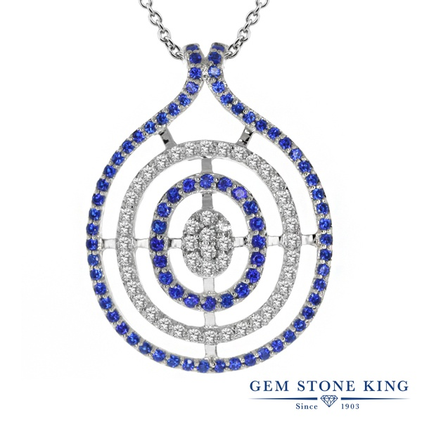 Gem Stone King 1.61カラット ジルコニア(無色透明) シルバー925(純銀) ネックレス ペンダント レディース 小粒 誕生日プレゼント