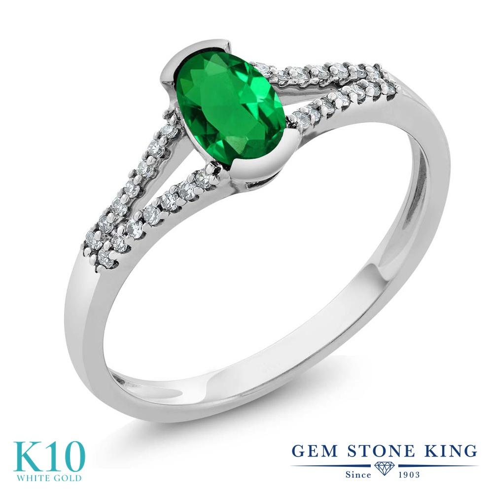 Gem Stone King 0.5カラット ナノエメラルド 天然 ダイヤモンド 10金 ホワイトゴールド(K10) 指輪 リング レディース 小粒 マルチストーン 金属アレルギー対応 誕生日プレゼント