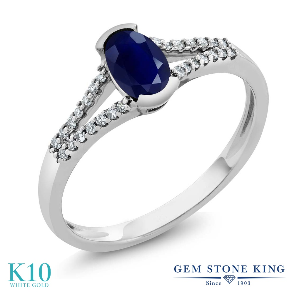 Gem Stone King 0.65カラット 天然 サファイア 天然 ダイヤモンド 10金 ホワイトゴールド(K10) 指輪 リング レディース マルチストーン 天然石 9月 誕生石 金属アレルギー対応 誕生日プレゼント