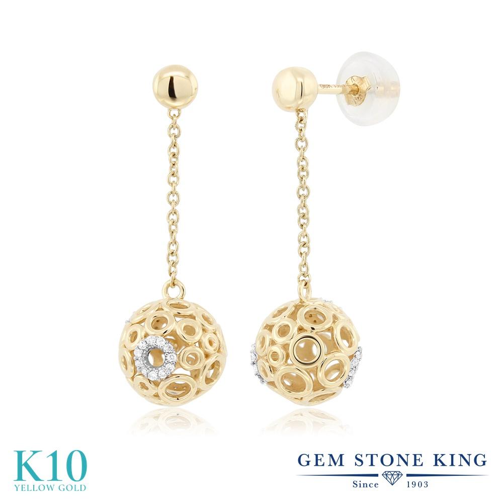 Gem Stone King 0.099カラット 天然 ダイヤモンド 10金 イエローゴールド(K10) ピアス レディース 小粒 ぶら下がり 天然石 誕生石 金属アレルギー対応 誕生日プレゼント