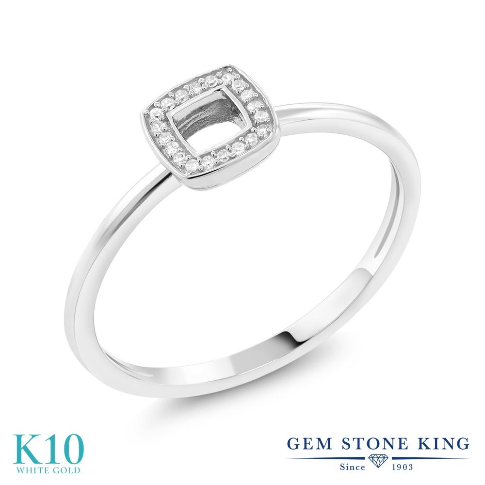 0.030カラット 天然 ダイヤモンド 指輪 レディース リング 10金 ホワイトゴールド K10 ブランド おしゃれ スクエア ダイヤ 小粒 細身 クラスター 天然石 4月 誕生石 婚約指輪 エンゲージリング